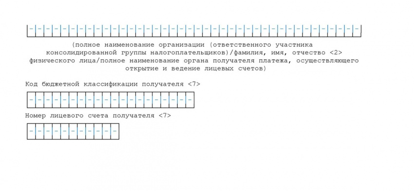 Пример заполнения 4
